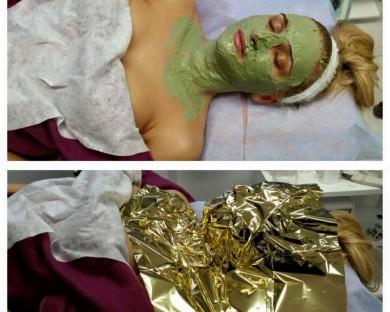 Златна терапия за лице