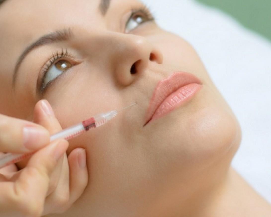 Ботокс терапия за лице -