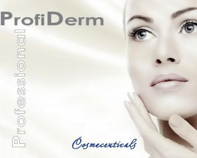 Почистване на лице с професионална козметика